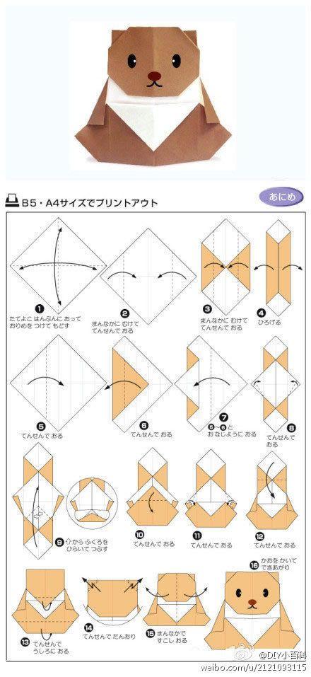 osito en origami