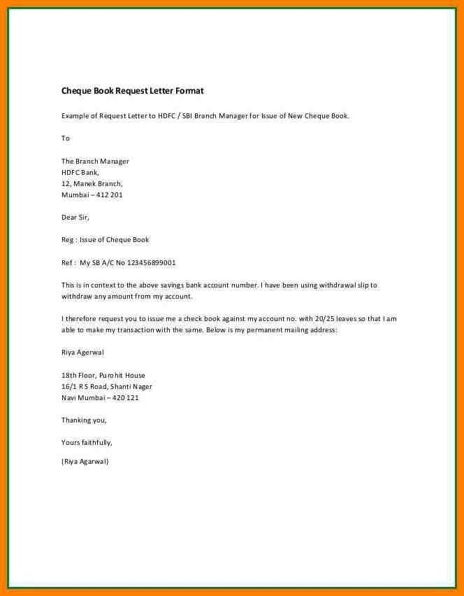 format of request letter for bank statement