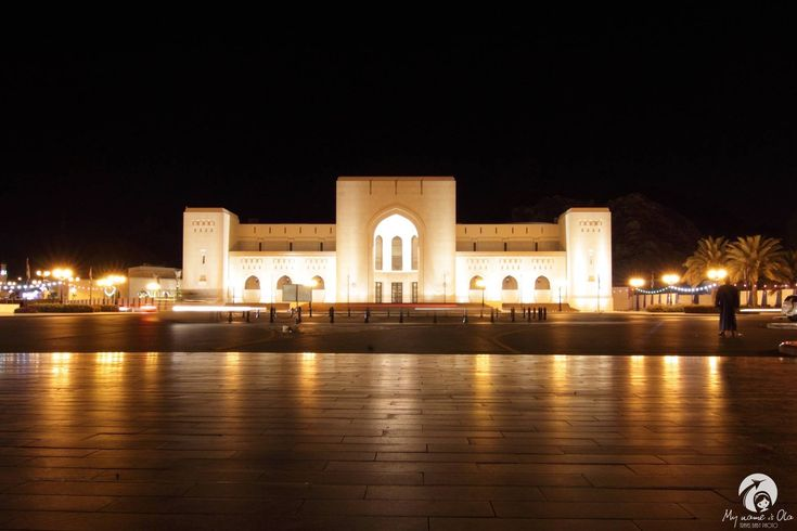 NAtional Museum, Muscat, Oman