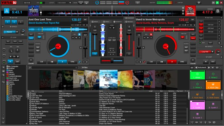 VIRTUAL DJ SOFTWARE - What is VirtualDJ