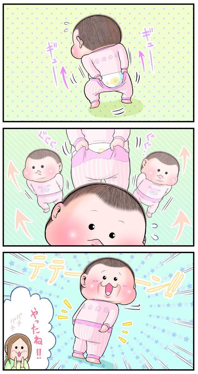 ぷにぽんや
