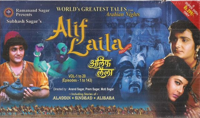 Alif Laila mp3 download ringtone mobile download , Alif Laila theme song download , Alif Laila theme song Rock , Alif Laila theme song Metal mp3 download , Arabian nights Alif Laila song download , Alif Laila starting song mp3 download , Alif Layla song download , Alif Laila music download , Alif Laila theme guitar , Alif Laila theme song Ringtone exclusive .