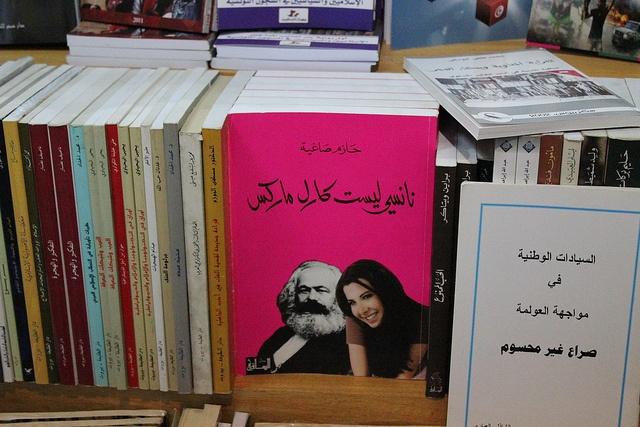 Nancy Ajram is not Karl Marx