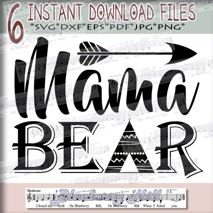 Mama bear SVG - Mothers Day svg digital - Mama Bear with Arrow - mama bear clipart - Mama SVG file - DIY- Svg - Dxf- Eps - Png -Jpg - Pdf by BlueberryHillArt on Etsy https://www.etsy.com/listing/505681665/mama-bear-svg-mothers-day-svg-digital
