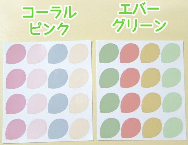 【楽天市場】オリジナルウェディングツリー用追加シール(エバーグリーン)1シート16枚【結婚式 ウェルカムボード 葉っぱ 緑の濃淡】:Hitomiの幸せデリバリー