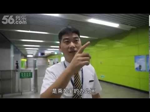 《一个人的一天》第48期:地铁司机的一天《One Day》 Ep48