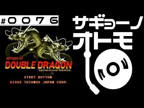 リターン・オブ・ダブルドラゴン【SFC】作業用bgm♪サギョーノオトモ