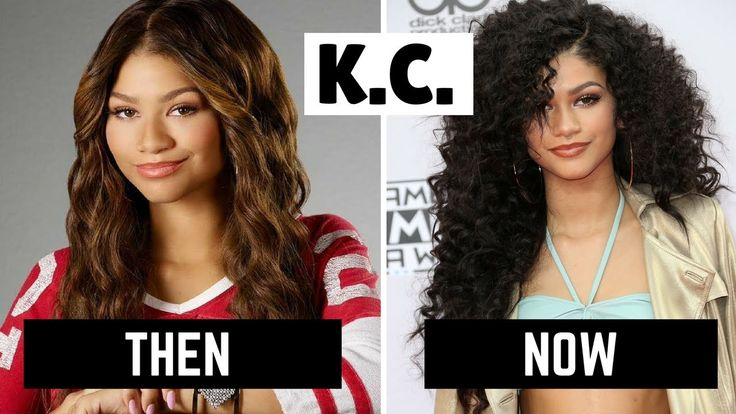 K C  Undercover Then And Now 2017