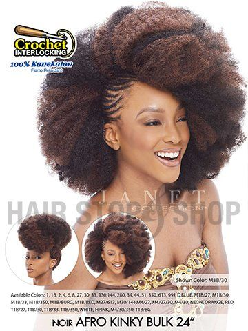 afro bulk hair styles the world s catalog of ideas 8608