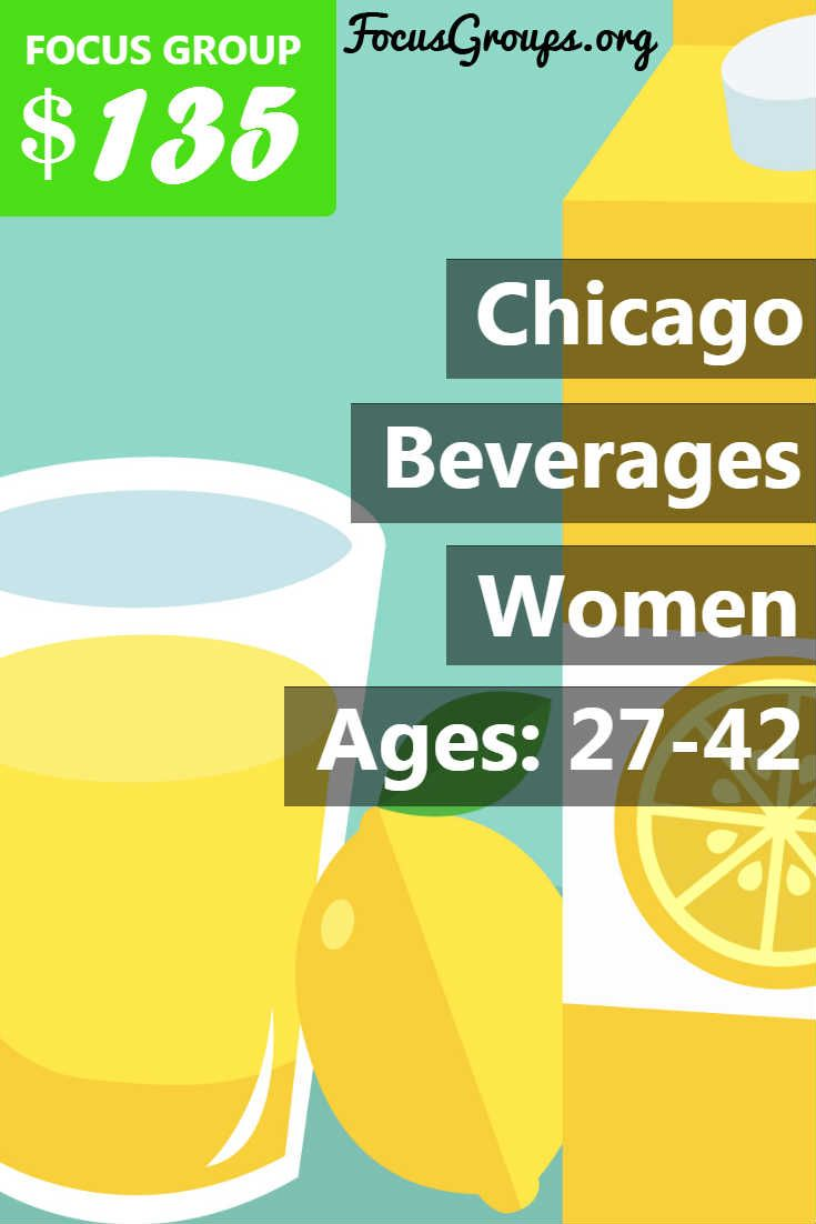 Fieldwork Chicago-Schaumburg, a local market research firm is looking for Moms 27 - 42 to join us for an upcoming discussion on the topic of Beverages. We will pay $135 Prepaid Visa Card to those people who qualify and are invited to join us for a 2 hour discussion in Schaumburg, IL on: Monday, March 13th. If you are interested in participating, please sign up and take the survey to see if you qualify!