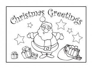 123 best Christmas Crafts for Children images on Pinterest