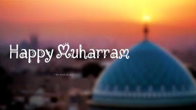 jokes funny shayari: muharram images wish quotes download