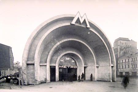 Nikolai Ladovsky - Krasniye Vorota Metro Station, 1935