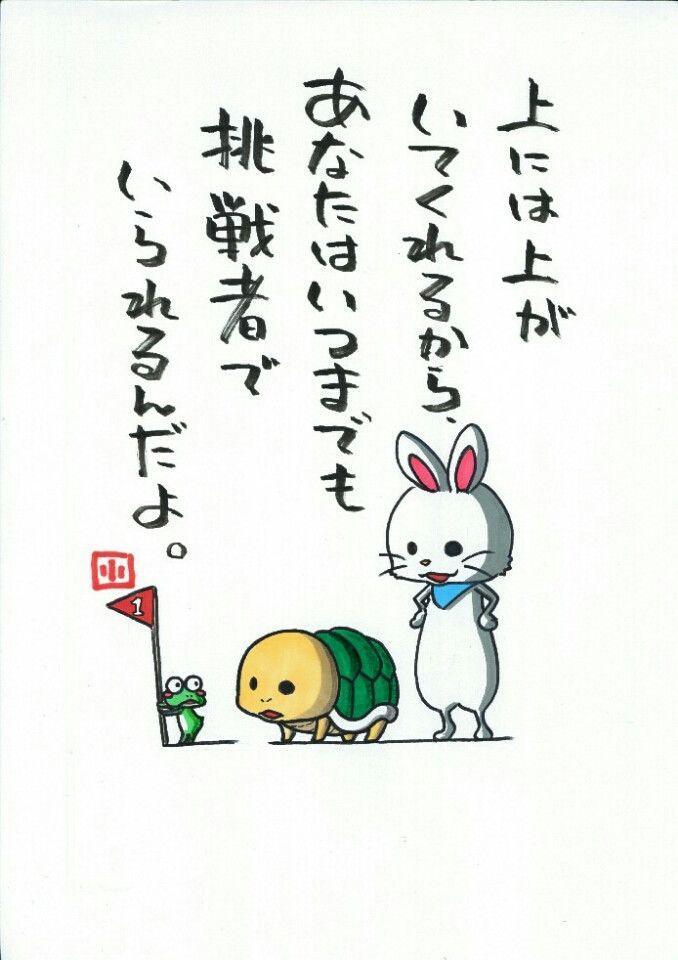 ヤポンスキー こばやし画伯オフィシャルブログ「ヤポンスキーこばやし画伯のお絵描き日記」Powered by Ameba-73ページ目