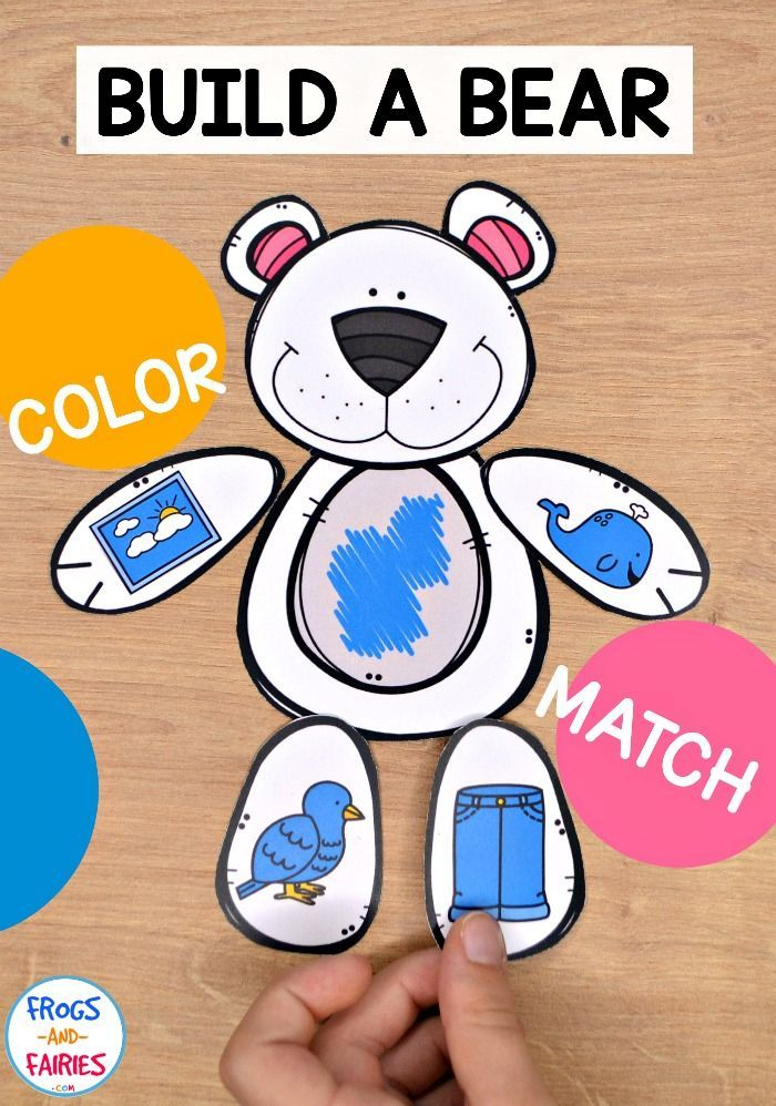 Build A Bear Color Match Preschool Learning Activities