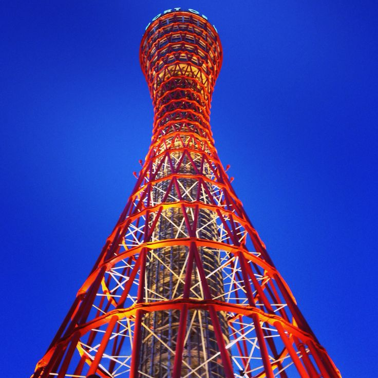 Port tower,Kobe,Japan