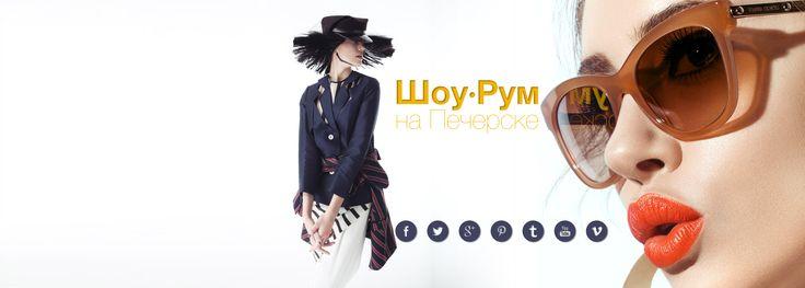 Новое платье-самый лучший психоаналитик и антидепрессант ;)   #платье #brands #showroom #superprice #stylish #style #hot #beautiful #девушки #люди #красота #выгоднокупить #Киев #Леси_Украинки_30Б  #Pechersk.SHOWROOM #Шоу-Рум_на_Печерске #Luxury_Fashion_Brands #Showroom_on_Pechersk