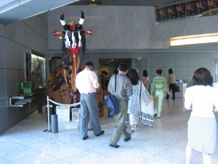 My visit to Kochi, Japan 2005
