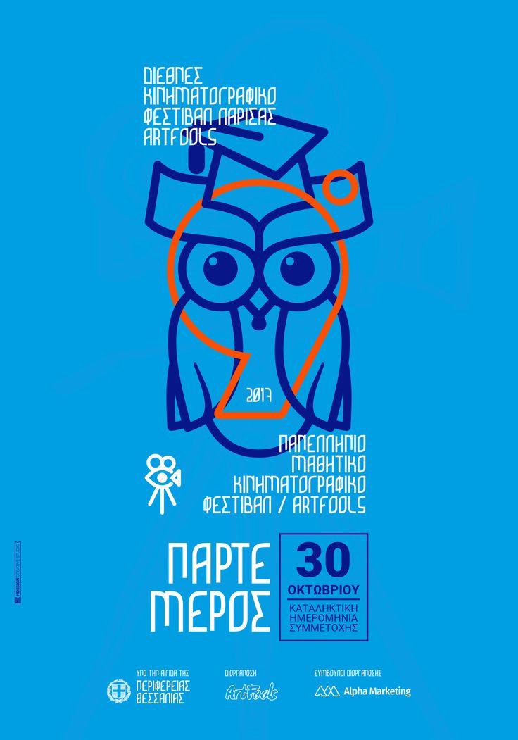 9th Student International Film Festival of Larissa Artfools, GREECE Poster Design