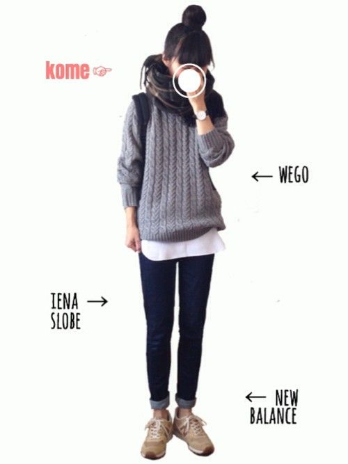 tum│gray fisherman sweater, white shirt, black skinnies, beige Saucony