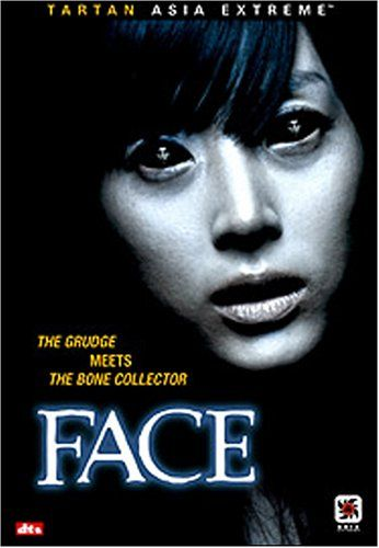 132 Best Asian Horror Movies Images On Pinterest  Film -2893