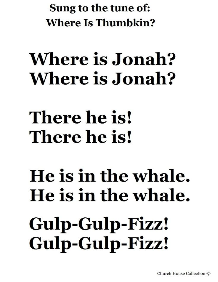 Jonah and the Whale Song To the tune of Where is thumbkin.jpg 1,019×1,319 pixels