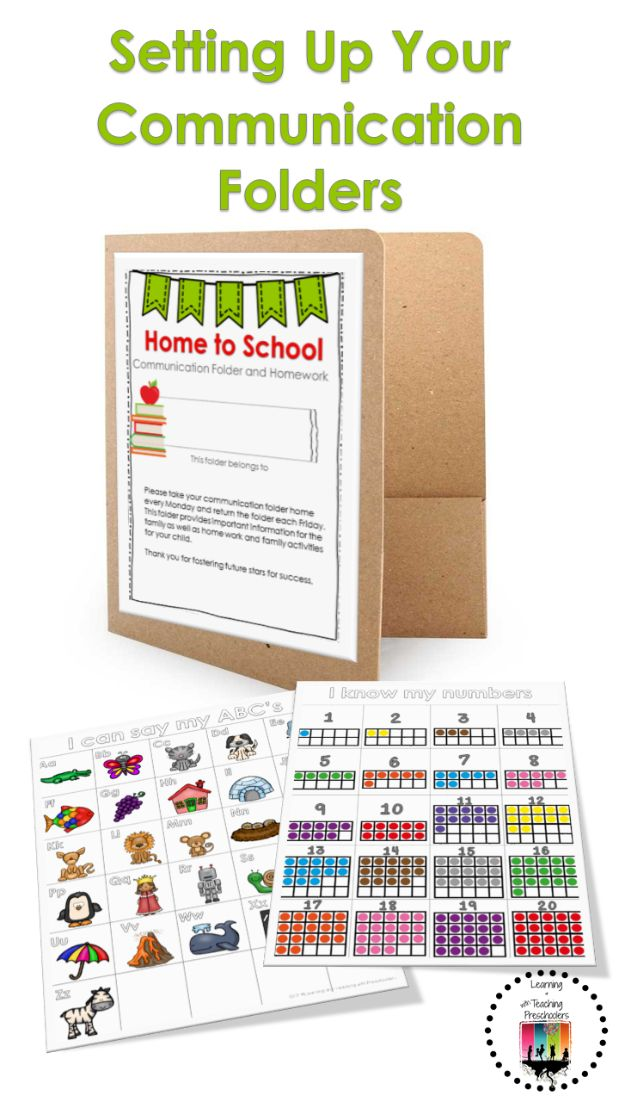 Setting Up Your Communication Folders for a successful school year.