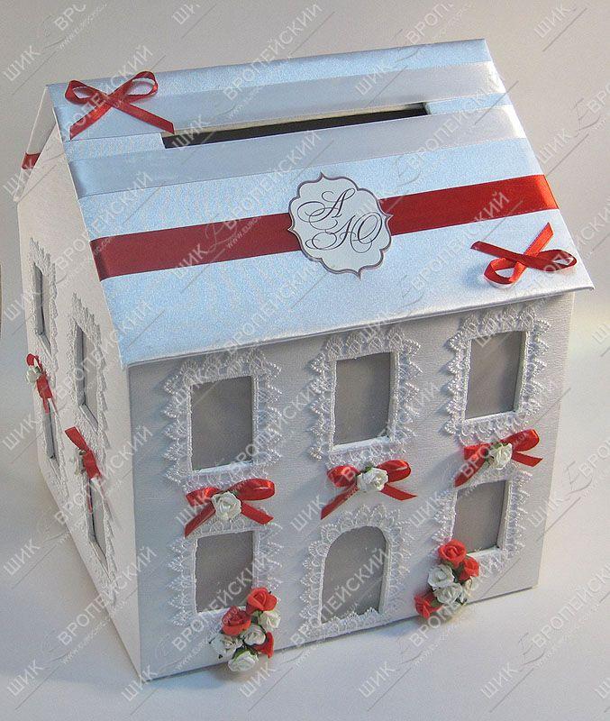 Сундук для денег Сказочный домик бело-красный