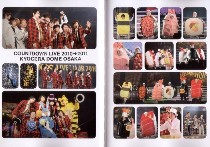 [스캔] KANJANI∞ LIVE TOUR 2010→2011 8UPPERS DVD PHOTO BOOK(표지/속지스캔) :: 네이버 블로그