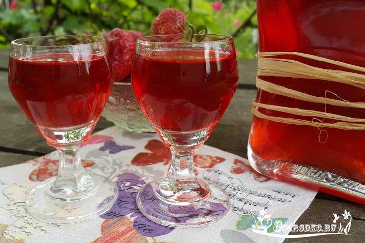 Узнайте, как сделать клубничный ликер из свежей клубники? Домашний клубничный алкогольный напиток готовится легко и быстро, нужно всего лишь…