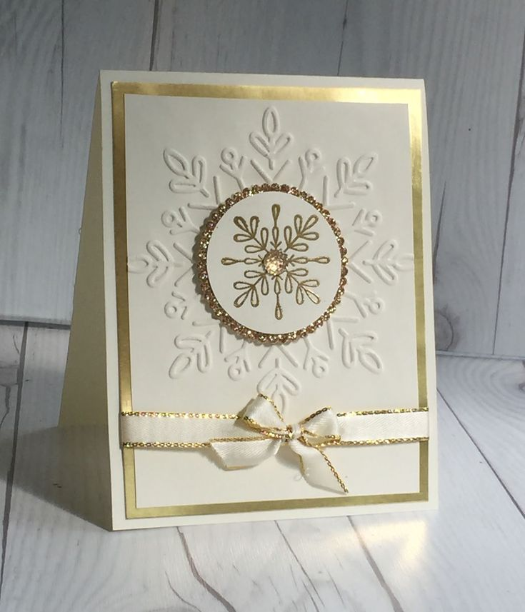 Winer Wonder Embossing Folder from Stampin' Up!