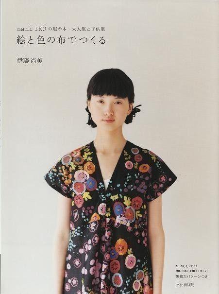 124 besten Bücher Bilder auf Pinterest   Muster bücher ...