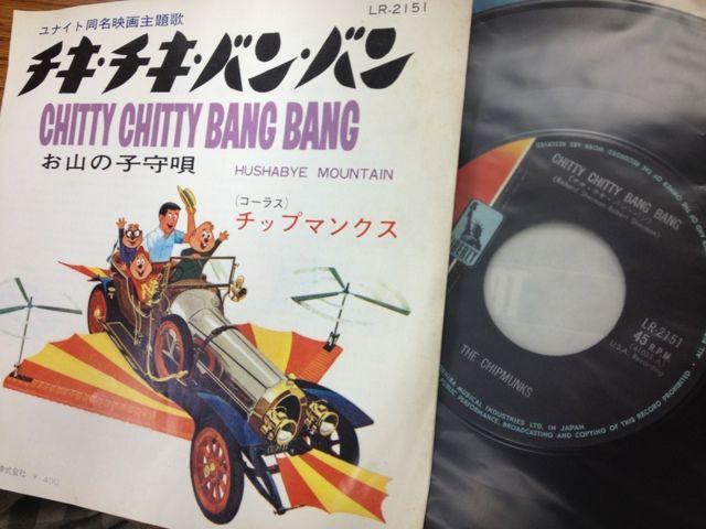 チップマンクス 「チキ・チキ・バン・バン」 ~ 日焼けした夏目雅子さんが印象的なティナ・チャールズ「Oh!クッキー・フェイス」 | 中古レコード店 | スノー・レコードのブログ