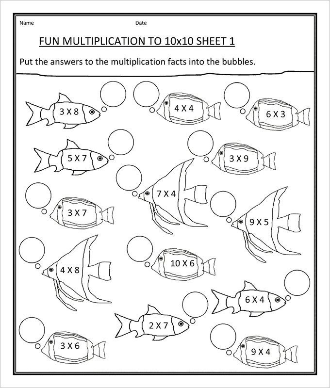 Free Pdf Documents Download Free Premium Templates Fun Math Worksheets Math Coloring Worksheets Free Math Worksheets Fun multiplication worksheets grade 3