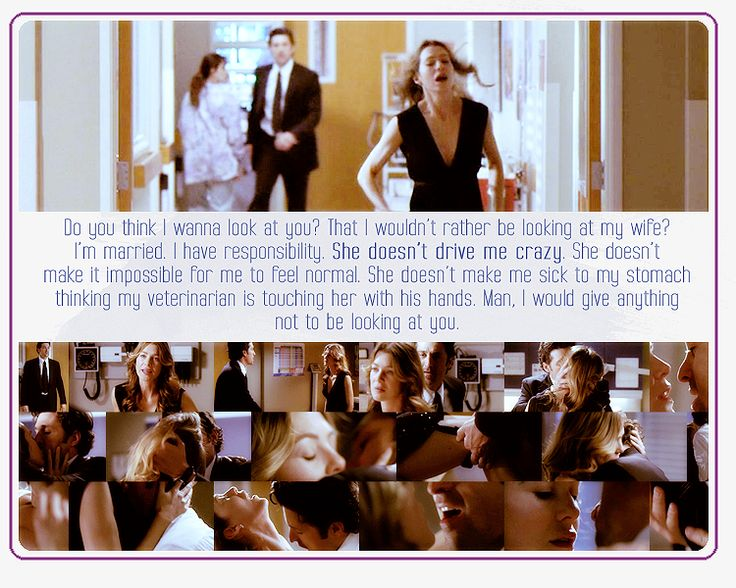Grey's Anatomy Derek and Meredith Quotes | Grey's Anatomy - Ferryboats {M♥D} #1529:Because 8 years later ...