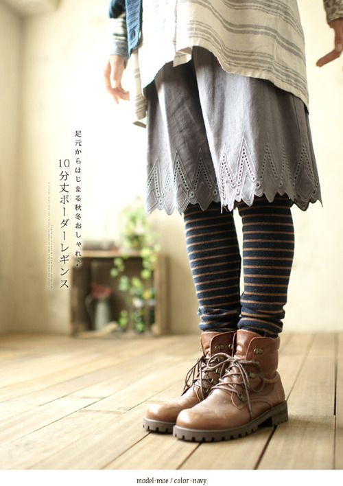 mori girl | Tumblr. eyelet walking short. so cute with the stripey legs