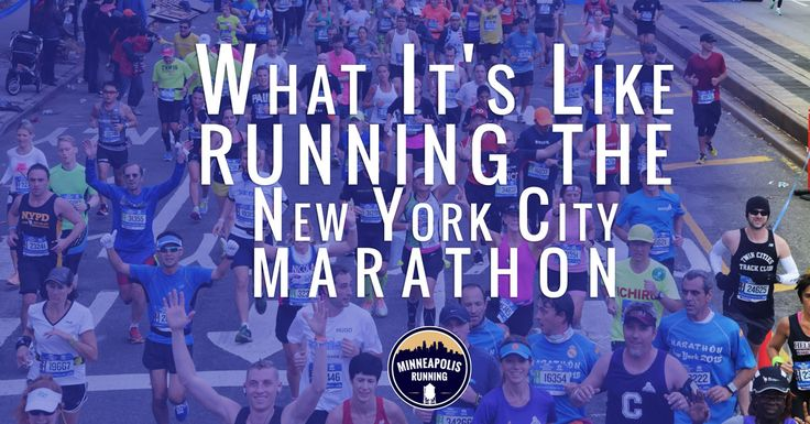 The New York City Marathon is the undisputed largest marathon in the world. Here is Rich Rein's recap from the 2015 race.