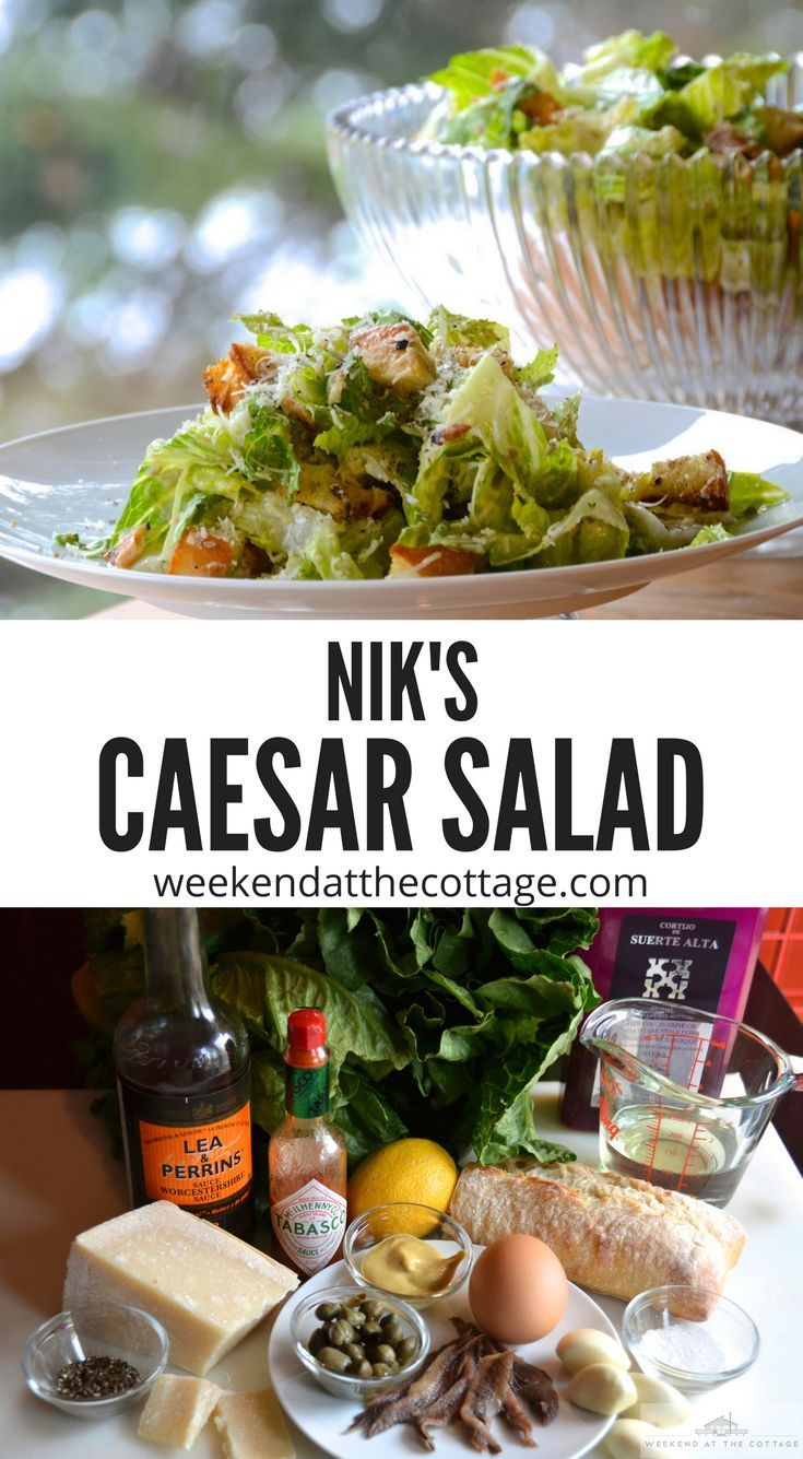 If you've never made homemade Caesar Salad Dressing before, you are in for a treat! Homemade croutons and dressing, and oven baked bacon add so much flavour to this classic recipe.  #salad #caesarsalad #lunch #dinnerparty