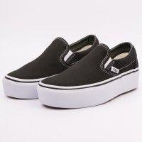 Nuevos modelos de zapatillas deportivas VANS ya disponibles en nuestra tienda online