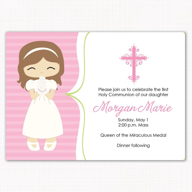 111 best IMPRENTA images on Pinterest Clip art, Clipart baby and - online engagement invitation cards free