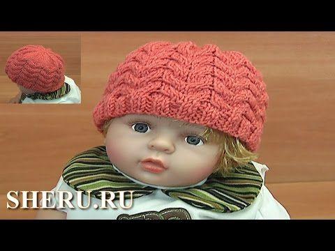 Теплая и уютная детская шапочка спицами Урок 100 - YouTube