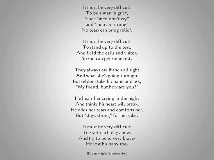 father's day husband poem