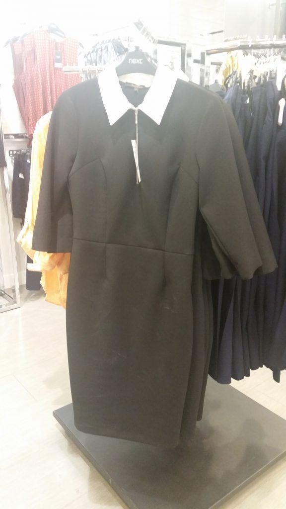 €59 – Women's Dress, – Next, Dundrum