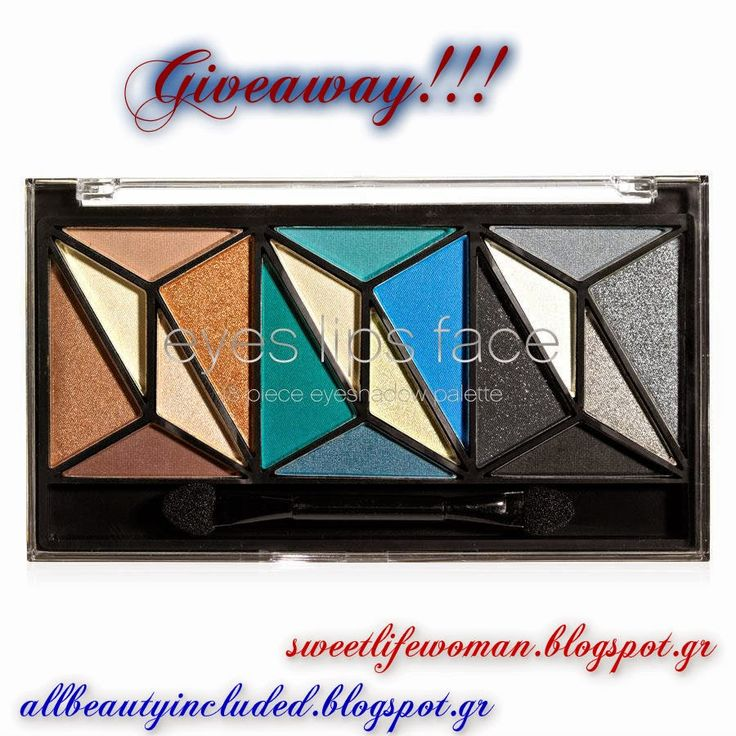 All Beauty Included: Giveaway με δώρο παλέτα σκιών ELF Cosmetics!!!
