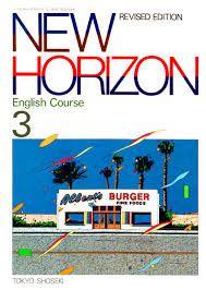 「new horizon 鈴木英人」の画像検索結果