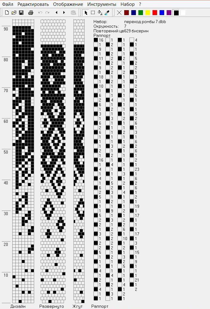 Жгут + схема (9) – 338 photos | VK
