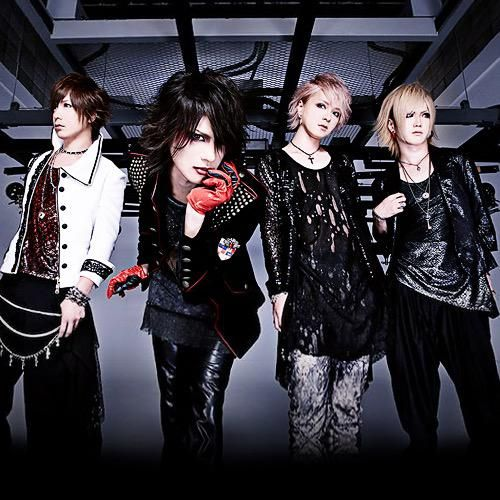 ALSDEAD will go on hiatus after their last live oneman on October 9, 2015.