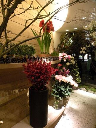 Hermes Flower Shop-