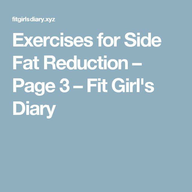 Exercises for Side Fat Reduction – Page 3 – Fit Girl's Diary