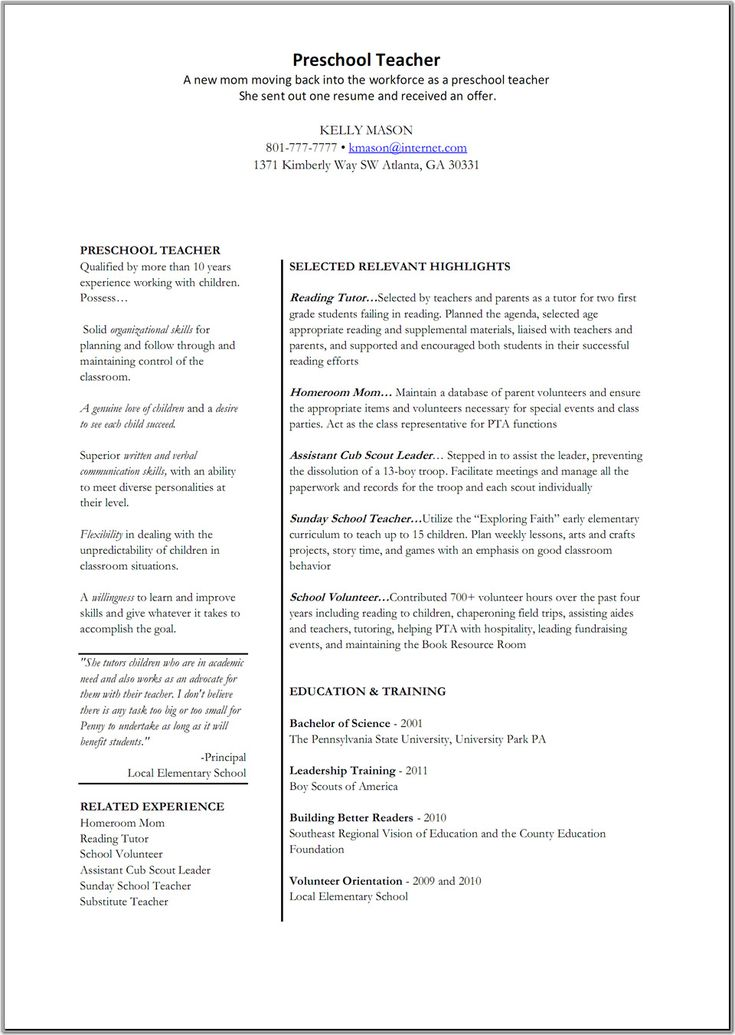 responsibities for assistant teacher at a daycare perfect resume